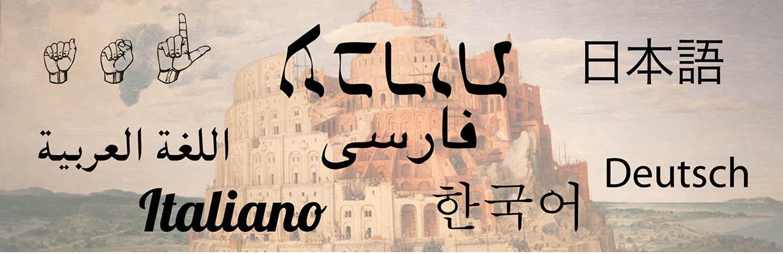 Localizzazione linguaggi